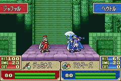 Fire Emblem - FE7if - Battle  - 80 hp? wow. - User Screenshot